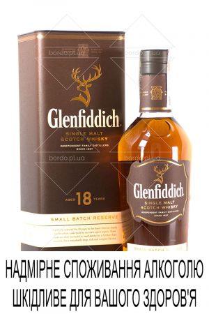 Віскі Glenfiddich 18 years 0,7 л в коробці
