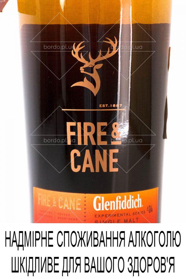 glenfiddich-fire-cane-700-002