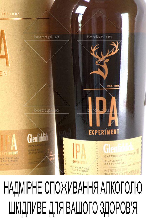 Віскі Glenfiddich Ipa Experiment 0,7 л в коробці