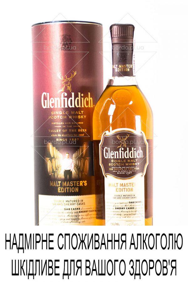 Віскі Glenfiddich Malt Master Edition 0,7 л в коробці