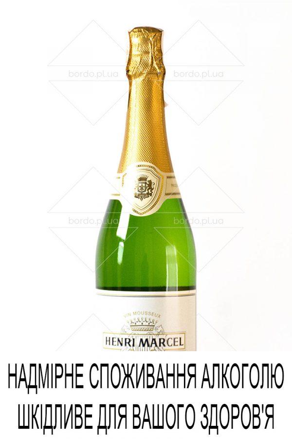 henri-marcel-brut-001