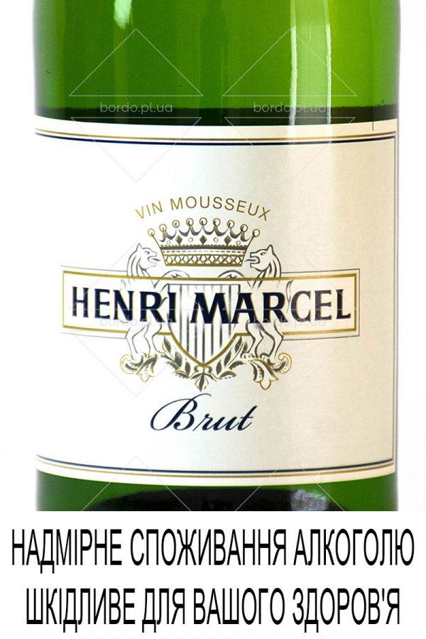 henri-marcel-brut-002