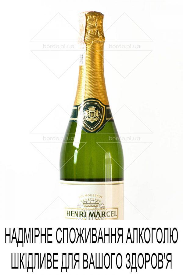 henri-marcel-demi-sec-001