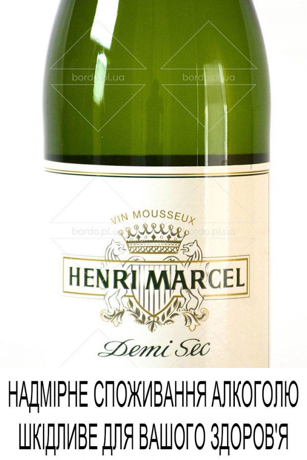 henri-marcel-demi-sec-002