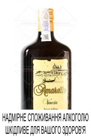 liqueur-amaretto-001