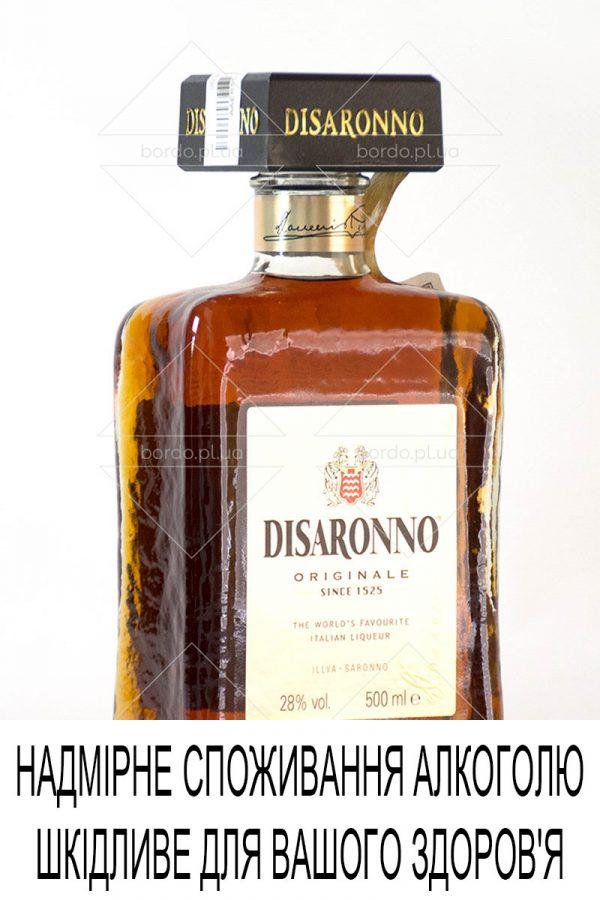 liqueur-disaronno-500-001
