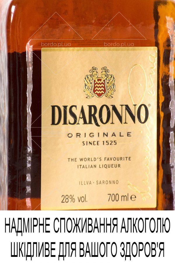 liqueur-disaronno-500-002