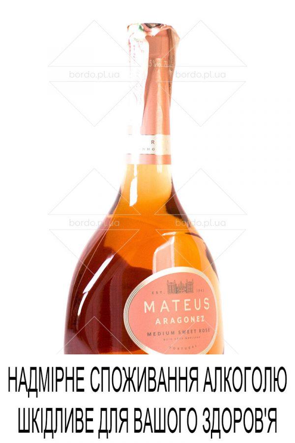 mateus-aragones-001