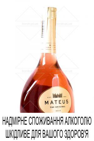 mateus-rose-001