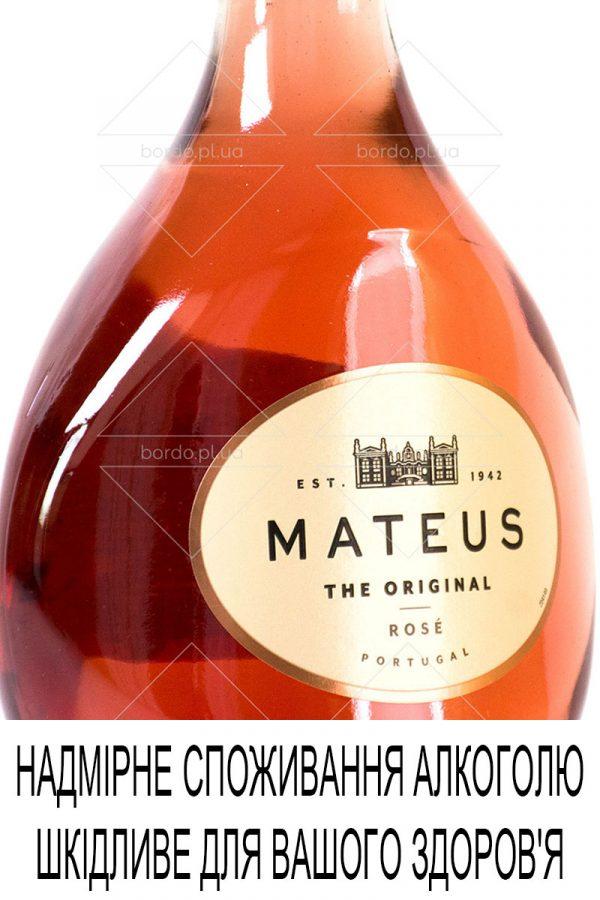 mateus-rose-002