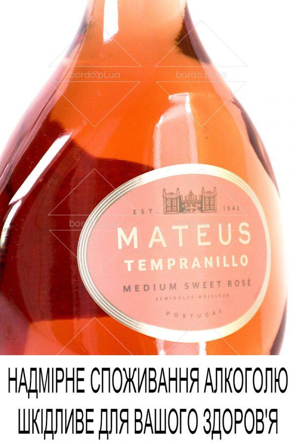 mateus-tempranillo-002