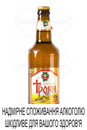 Пиво Микулин Троян 0,5 л