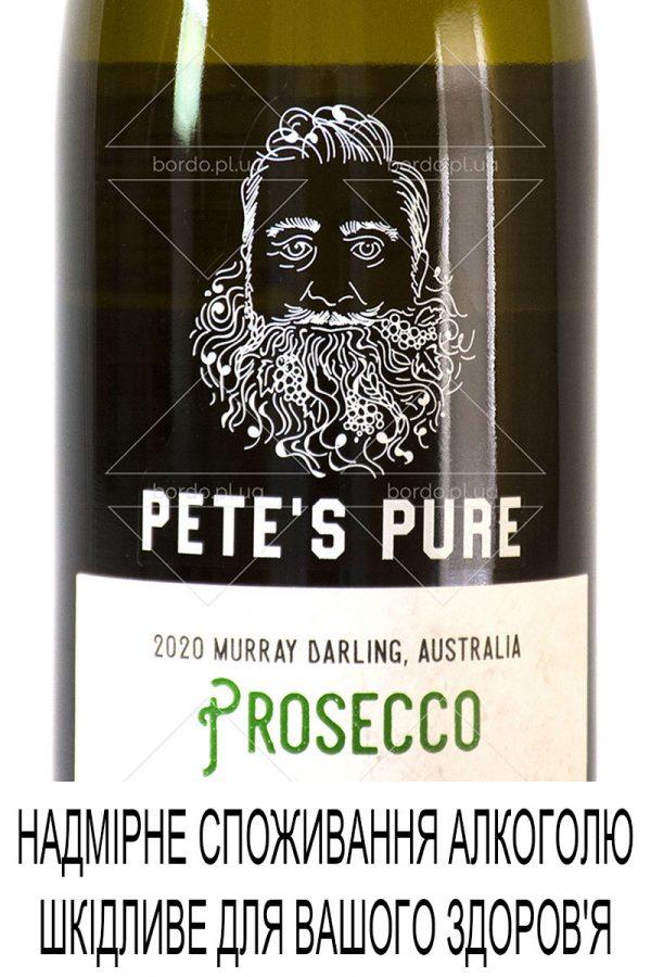 Вино ігристе Petes Pure Prosecco 0,75 л