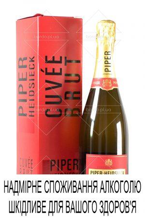 Шампанське Piper-Heidseick Cuvee Brut 0,75 л