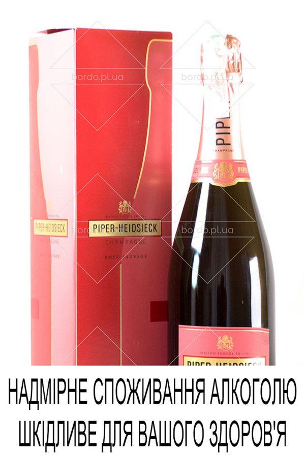 Шампанське Piper-Heidsieck Rose Sauvage 0,75 л