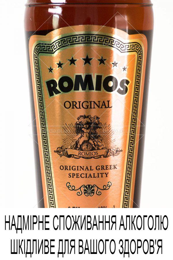 romios-original-700-002