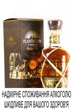 Ром Plantation XO