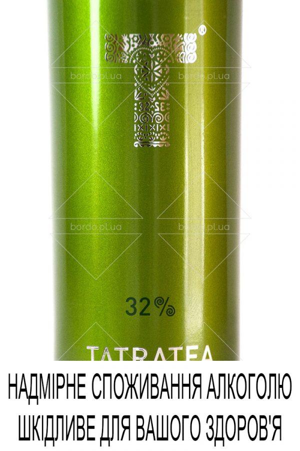 Лікер Tatratea Citrus Tea Liqueur 32% 0,7 л