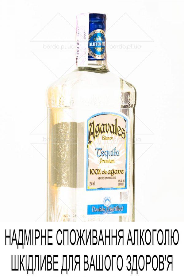 Текіла Agavales Blanco 0,75 л