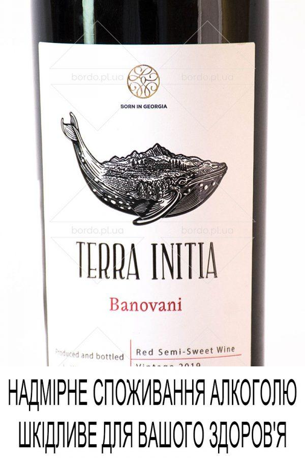 Вино Terra Initia Banovani 2019 0,75 л.