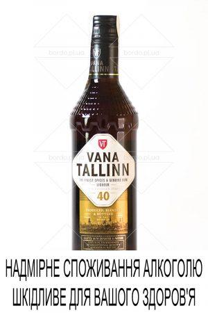 Лікер Vana Tallinn 40% 0,5 л
