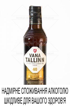 Лікер Vana Tallinn 40% 0,2 л