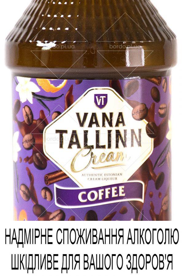 Лікер Vana Tallinn Cream Coffee 0,5 л