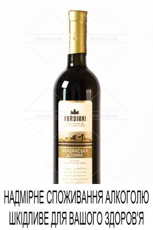 Вино Vardiani Алазанська долина червоне 0,75 л