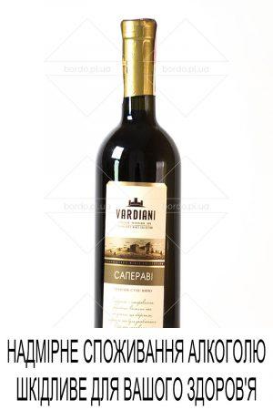 Вино Vardiani Сапераві