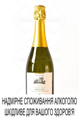Вино ігристе Villa Balestra Moscato 0,75 л