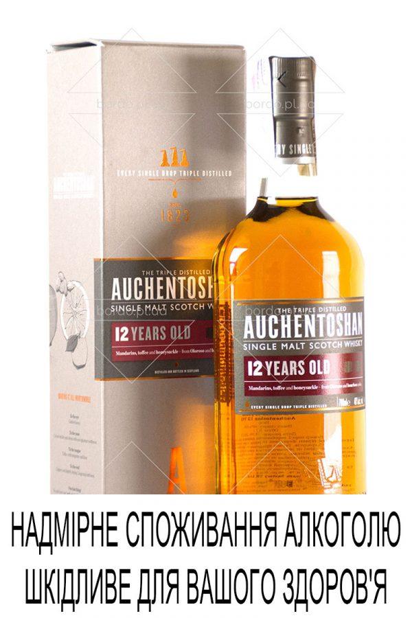 Віскі Auchentoshan 12 years 0,7 л