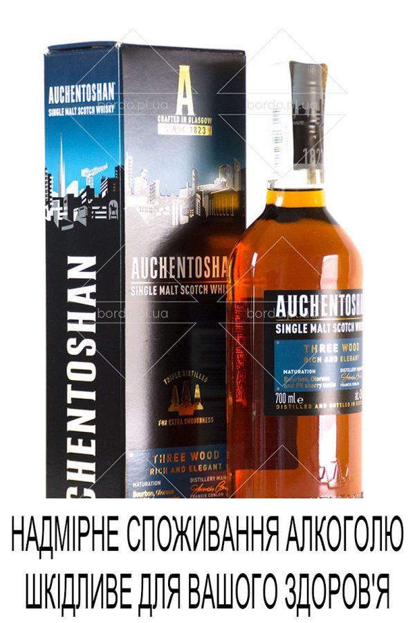 Віскі Auchentoshan Three Wood 0,7 л