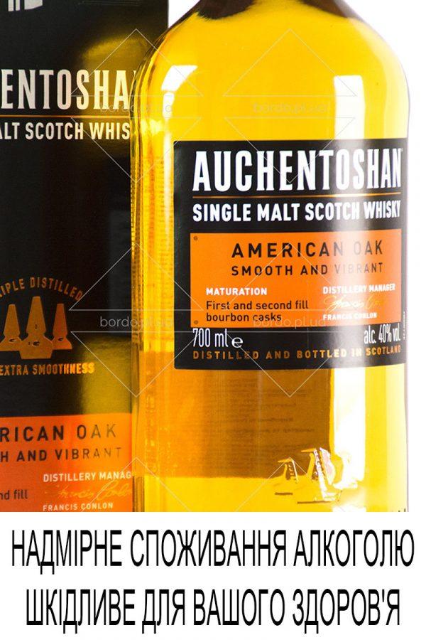 Віскі Auchentoshan American Oak 0,7 л