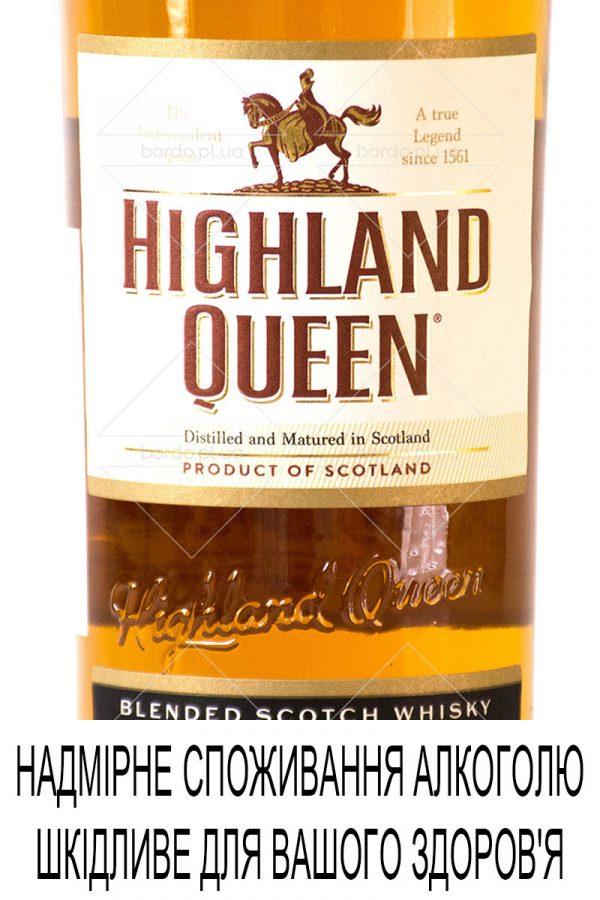 Віскі Highland Queen 0,7 л