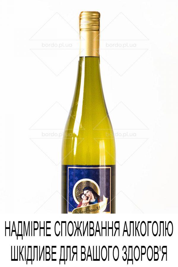 Вино Lieblich LiebeFrauMeine 0,75 л