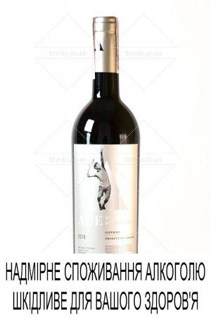 Вино Stakhovsky Saperavi 2018 0,75 л