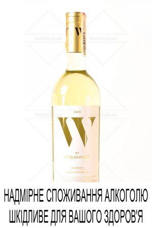 Вино Stakhovsky Traminer 2019 0,75 л