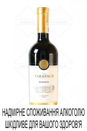 Вино Tarapaca Carmenere 2020 0,75 л