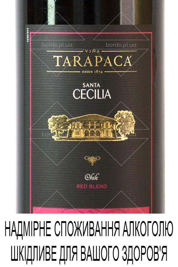 Вино Tarapaca Santa Cecilia Red