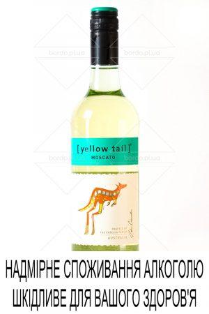 Вино Yellow Tail Moscato 0,75 л